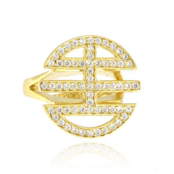 anello simbolo felicità dorato giallo